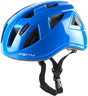 Atphfety Kids Bike Helmet for Multi-Sports Cycling Skateboarding Bike BMX Scooter,Adjustable from Toddler to Youth for Boys/Girls