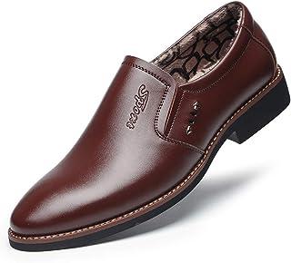 [Donahutt03] ビジネスシューズ 脚長 紳士靴 防水 通気快適 イギリス風 営業マン 通勤 メンズ 屈曲性 滑り止め ブラウン 24.5cm 履きやすい