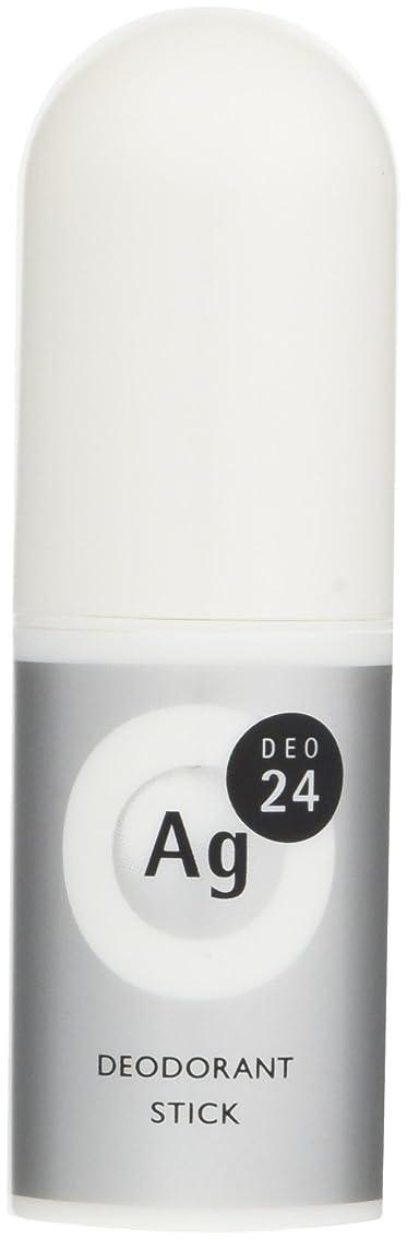換気手数料変色するエージーデオ24 デオドラントスティックEX 無香料 20g (医薬部外品)