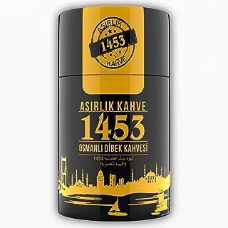 Artisan La Petite Asirlik 1453 Osmanli Dibek Kahvesi Turkish Coffee 250g / 8.81oz Can | Premium Fine Ground Arabica Coffee...