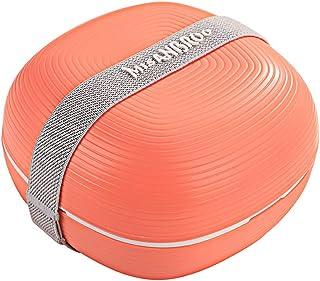 BaoWnylz Lunch Bento Box,Fambrera Infantil, Fiambrera Compartimentos-Certificado LFGB/Certificado FDA/BPA Gratis/lavavajillas(Naranja)