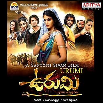 Urumi (Original Motion Picture Soundtrack)