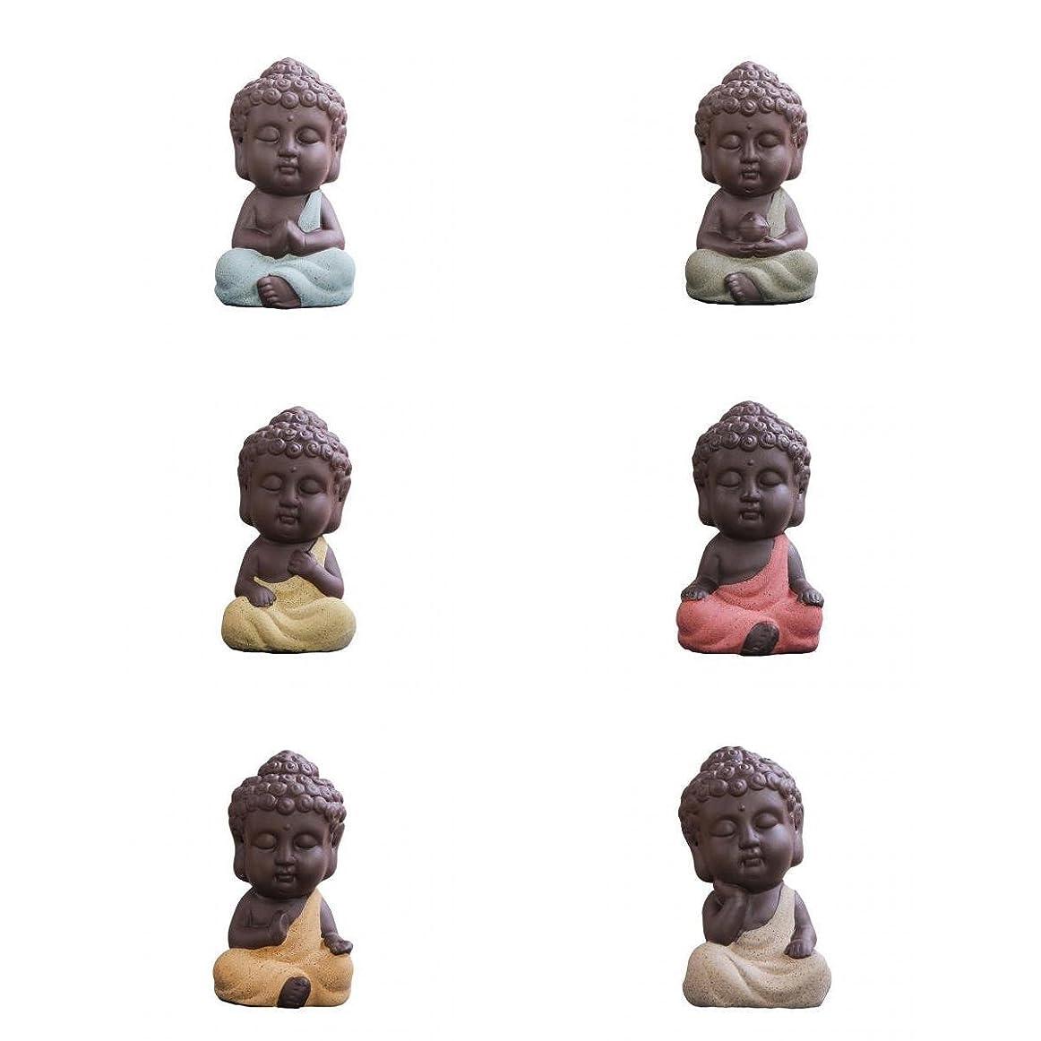 返還排泄物分配しますamleso ティーペット ティートレイ 手作り 陶器 古典的 工芸品 茶道 装飾?? - ブルー+レッド+イエロー+ホワイト+グリーン