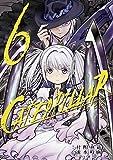 キャタピラー 6巻 (デジタル版ヤングガンガンコミックス)