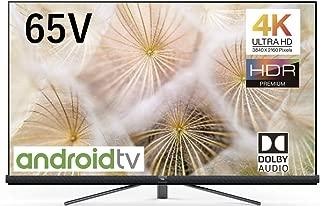 TCL 65V型 4K対応液晶テレビ スマートテレビ(Android TV) サウンドバー(ドルビーオーディオ)搭載 ブラック 2019年モデル 65C8