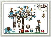 グッドバリューGood Valueクロスステッチキット 子供や初心者向け 楽園11CT 70×51cm DIY 手作り刺繍キット 正確な図柄印刷クロスステッチ 家庭刺繍装飾品 フレームがない