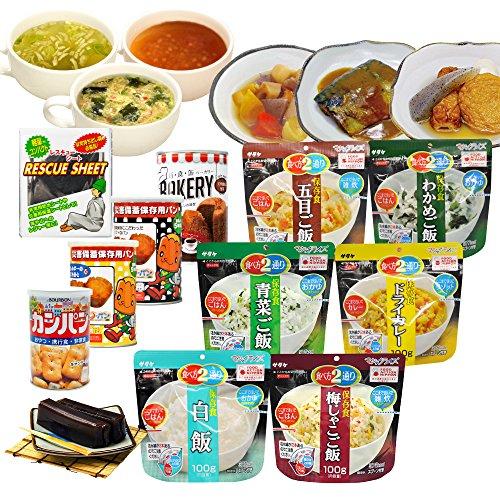 防災専門店MT-NET MT-NET 非常食セット 5年保存 GOGO 非常食 3日分 [2490]