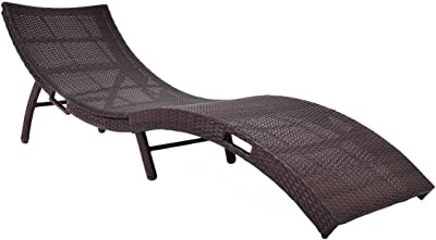 choice Mix Brown Folding Patio Rattan Chaise Lounge Products