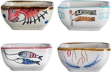 Angoily 4 Piezas Platos de Salsa de Porcelana Plato de Acompañamiento Cuencos de Inmersión de Sushi Vajilla Japonesa Plato de