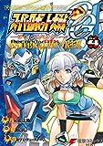 スーパーロボット大戦OG‐ジ・インスペクター‐Record of ATX Vol.4 BAD BEAT BUNKER (電撃コミックスNEXT) - SRプロデュースチーム, 八房 龍之助, 寺田 貴信