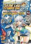 スーパーロボット大戦OG‐ジ・インスペクター‐Record of ATX Vol.4 BAD BEAT BUNKER (電撃コミックスNEXT)