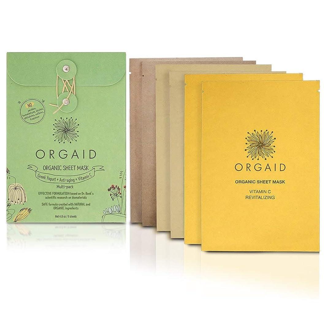 病院商人対抗ORGAID(オーガエイド) エッセンスマスク マルチパック