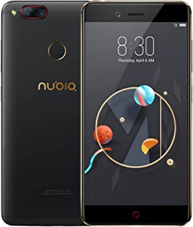 Nubia Z17mini (国際版)4G携帯電話 4GB RAM + 64GB ROM Snapdragon 652 MSM8976 2.0GHz 8コアプロセッサ 5.2インチ FHD1920 * 1080P Android 6.0 フロント16MP +リアデュアル13MP 2950mAhバッテリー KKmoonスタンドつき 国内用充電器つき