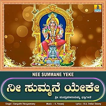 Nee Summane Yeke - Single