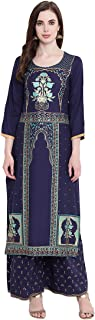 BI AMMA PLUS SIZE RAYON PRINTED LONG STRAIGHT FIT KURTA AND FLARED PRINTED PALAZZO SET