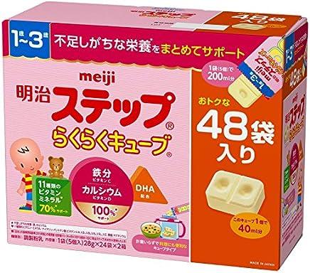 【Amazon.co.jp 限定】明治 ステップ らくらくキューブ 28g×48袋入り(景品付き)