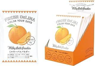 フレッシュデリーナ ミルキーバスパウダー 35g (オレンジ) 12個 (白濁タイプ入浴料 日本製 フレッシュな柑橘系の香り)