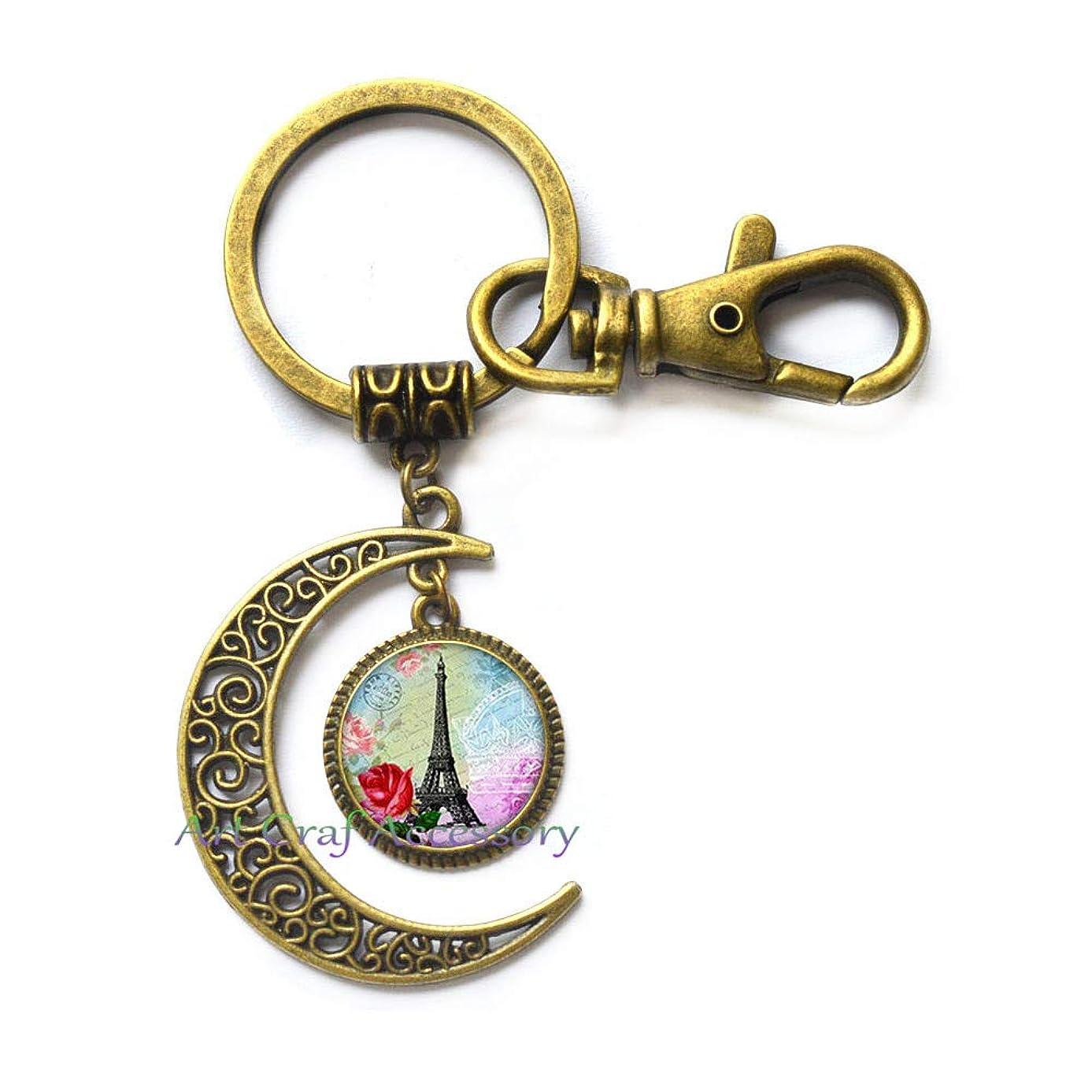 Paris Key Ring, France Moon Keychain, Silver Plated Key Ring, Paris France Jewelry,Glass Key Ring Moon Keychain Paris Jewelry,RN52 (G2)
