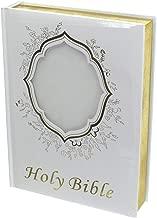 DivaDesigns Decorative Catholic Wedding Bible in English Version Gold Gilded - Large