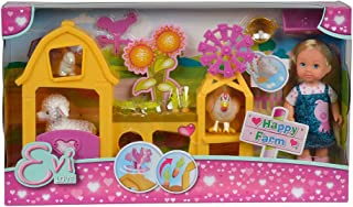 Simba El Happy Farm, Multi-Colour