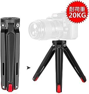 ミニ三脚 ビデオカメラ用 卓上三脚 折りたたみ 小型 アルミ合金 耐荷重20Kg 卓上スタンド コンパクト ポータブル 軽量 ブラック
