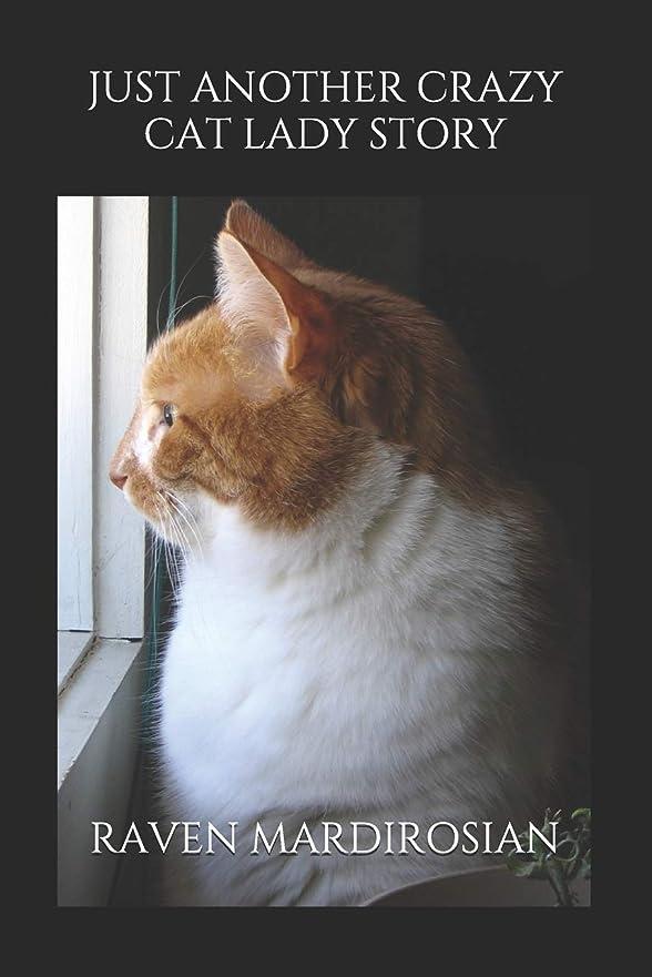 特徴ひまわり樹木Just Another Crazy Cat Lady Story