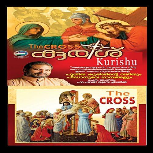 Fr.Shaji Thumpechirayil & Kester