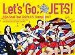 チア☆ダン~女子高生がチアダンスで全米制覇しちゃったホントの話~ Blu-ray 豪華版(特典Blu-ray付2枚組)