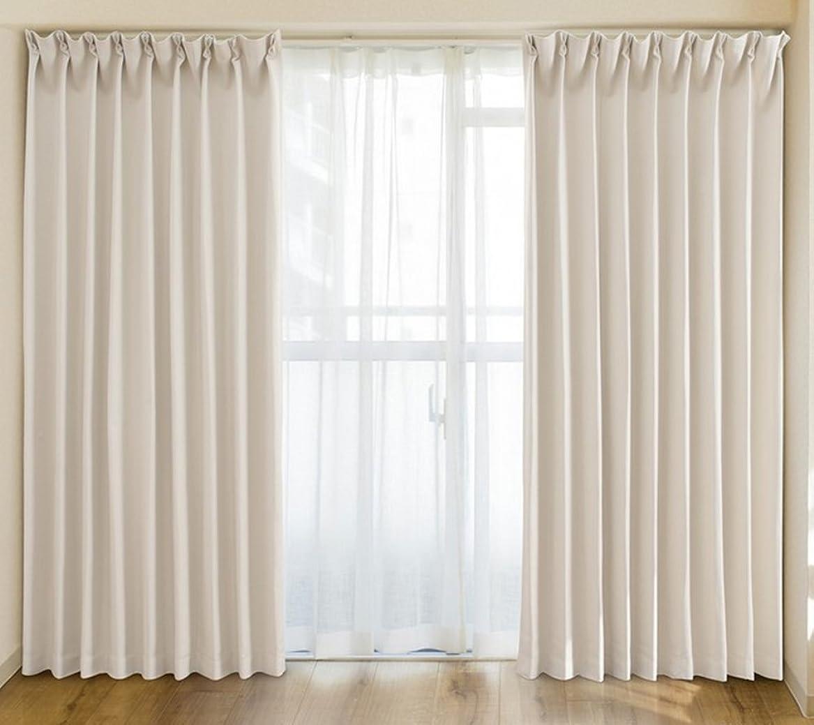 オート理論的飾り羽【5色x128サイズから選べる】カーテン 遮光 1級 断熱 保温 洗える 形状記憶 ドレープカーテン 幅100cm×丈 180cmアイボリー