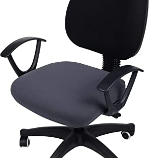 Best office chair seat covers Reviews