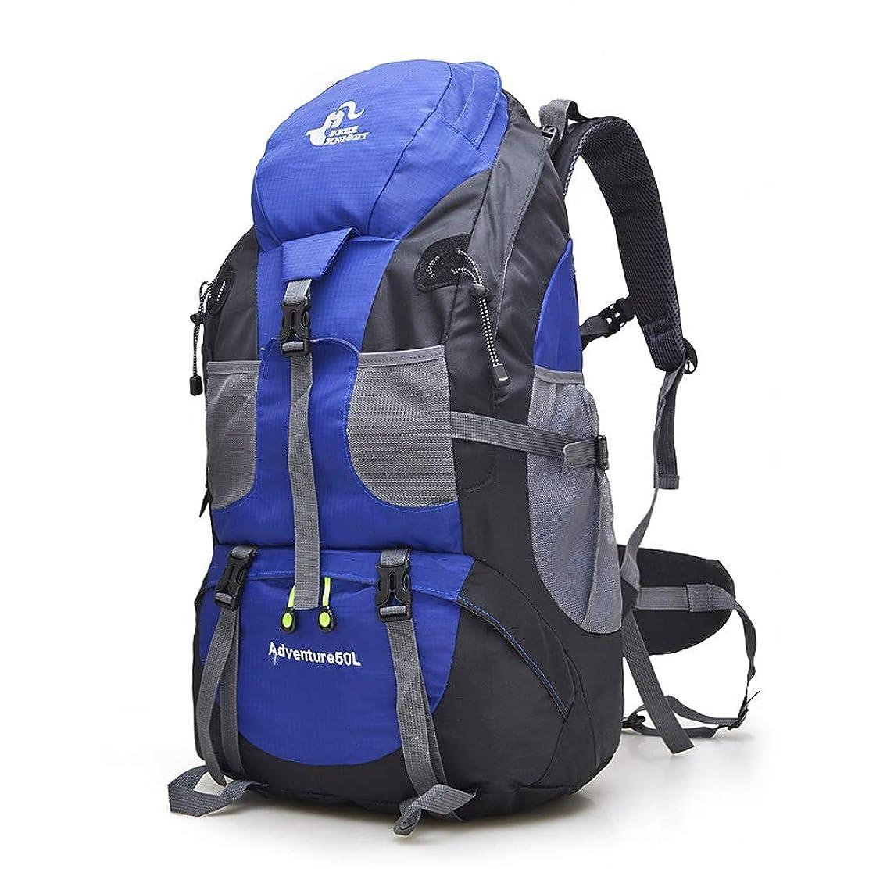 キャリアマーカー遠い50l登山バックパックハイキングトレッキングリュックサックアウトドアキャンプバッグユニセックス観光旅行デイパックバックパックすべき (Color : Purple, Size : 50L)