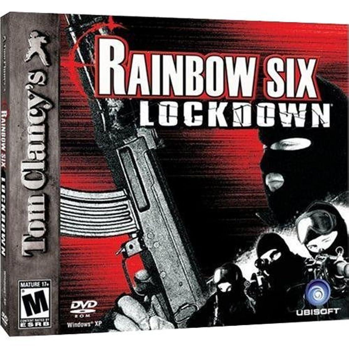 社会主義オーストラリア人つかむRainbow Six: Lockdown (輸入版)