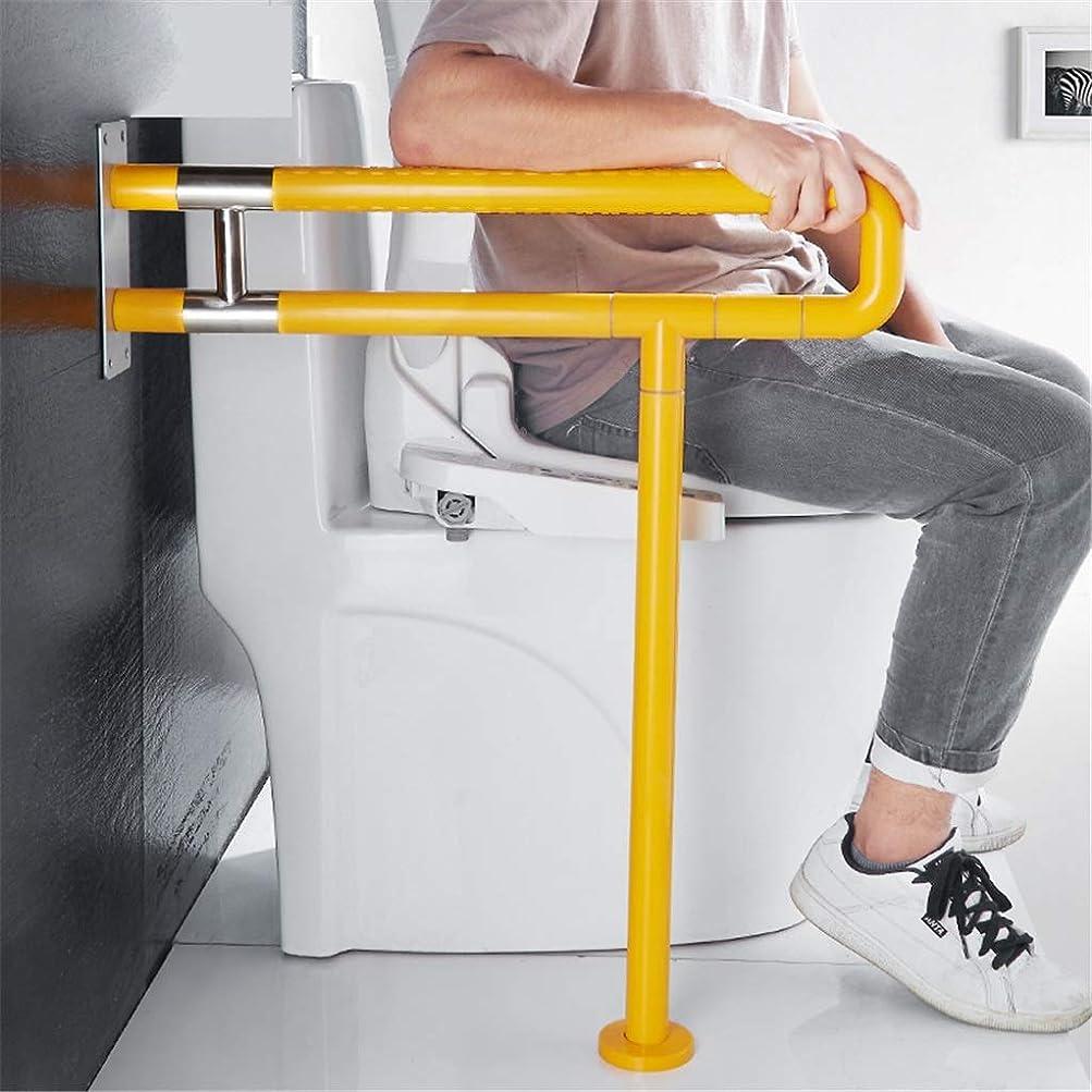 証明書主に保存2サイズ浴室トイレ手すりステンレス鋼バリアフリー高齢者妊娠中のハンドル浴室安全滑り止めハンドル (Color : 60cm)