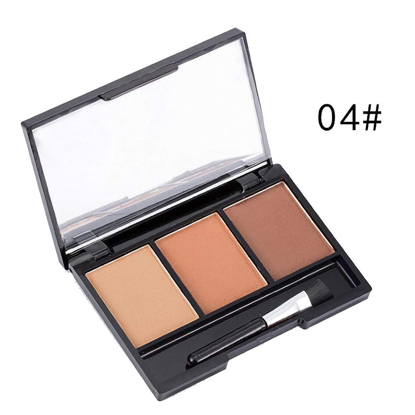 事務所プロトタイプ印象Akane パウダーアイブロウパレット SR MAKE UP 綺麗 人気 ファッション 魅力的 眉 自然 パウダーアイブロウ ぼかしない チャーム 防水 長持ち おしゃれ 持ち便利 Eye Shadow (3色) ES021