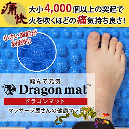 マッサージ屋さんの健康マットドラゴンマット足踏み足ツボ(レッド)