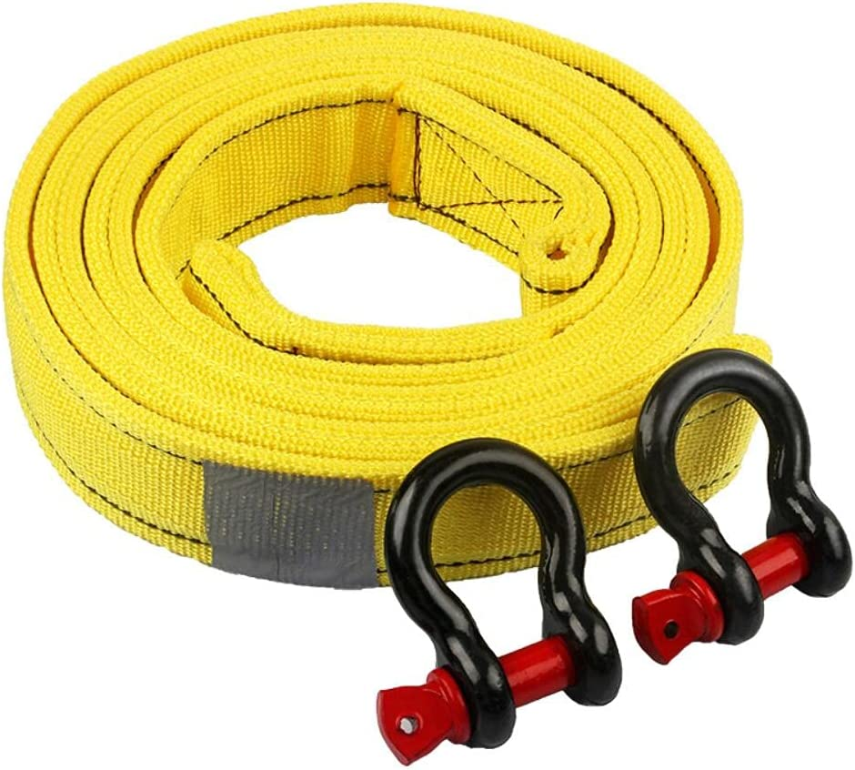 Towing Ropes Powerful Traction Rope, 4M Long, Bearing 8tons, Pol