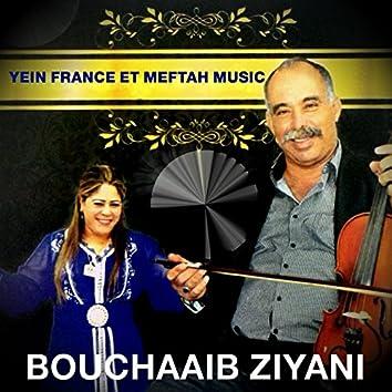 Bnat Lyoum Kayhabou LeFlouss