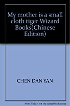 My mother is a small cloth tiger Wizard Books(Chinese Edition)