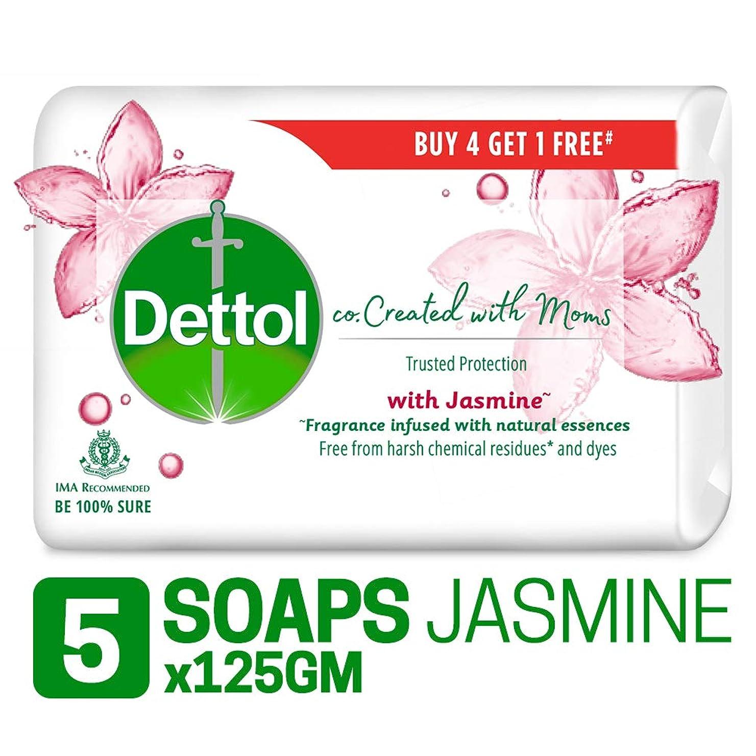 早い最小皮肉Dettol Co-created with moms Jasmine Bathing Soap, 125gm (Buy 4 Get 1 Free)