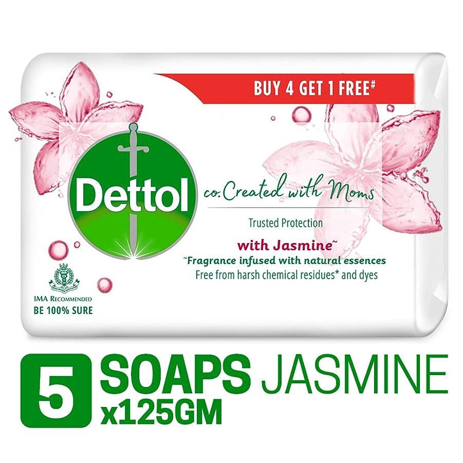 市場人間予防接種するDettol Co-created with moms Jasmine Bathing Soap, 125gm (Buy 4 Get 1 Free)
