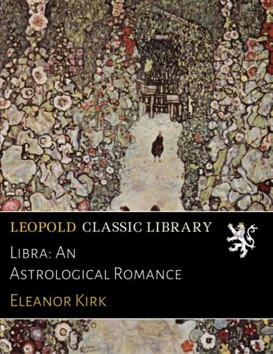 重要な下着チップLibra: An Astrological Romance