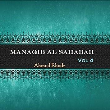 Manaqib Al Sahabah Vol 4 (Quran)