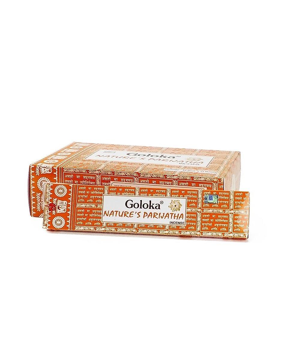 を除く冷淡な請願者グリーンツリーGoloka Natures Parijatha Incenseボックス12のパック