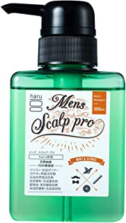 haru ハル メンズスカルプ・プロ 男性用 シトラスミントの香り300ml スカルプシャンプー 天然由来ノンシリコン 頭皮 クレンジング 匂いケア