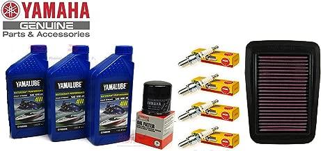 Yamaha 2005-2015 VX Sport Deluxe Cruiser VX110 Oil Change Maintenance Kit w/NGK Spark Plug Set & OEM Air Filter