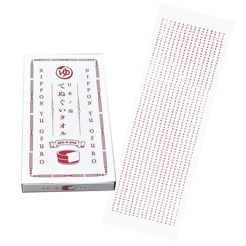 拳学習マニュアル日繊商工 バスタオル レッド サイズ:約64×120cm