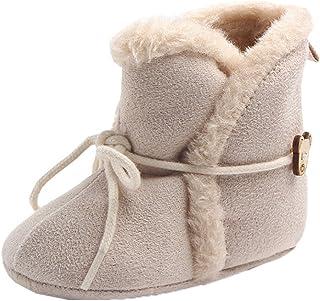 [ビグッド] 可愛い 冬 ベビー 赤ちゃん靴 ブーツ ファーストシューズ 新生児 ルームシューズ 保温 防寒 ベビー靴 出産祝い