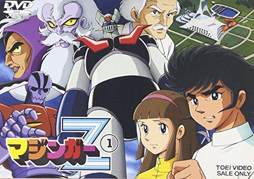 おすすめロボットアニメ2位:『マジンガーZ』
