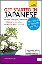 Best get started in japanese Reviews