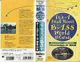 スモールマウスバスの故郷を訪ねて「TEAM DAIWA-X 世界の旅」 VHS